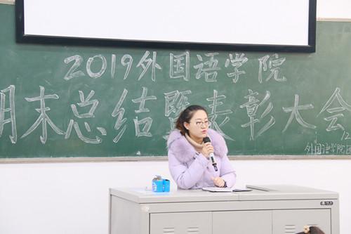学生会干事工作心得_我院召开团委学生会工作总结暨表彰大会-外国语学院